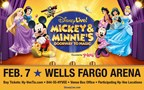 Win VIP Disney Live Tickets