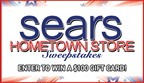 Sears Home Store Sweepstakes