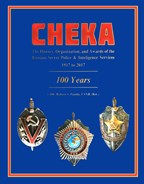 CHEKA: History, Organization and Awards of Russian Secret Police Giveaway
