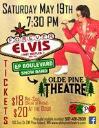 OPT Forever Elvis Giveaway