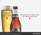 Michelob Ultra - Nominate Your Hero