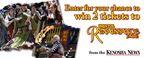 Renaissance Faire Ticket Giveaway