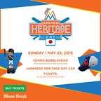 MH- Miami Marlins Japense Heritage Night