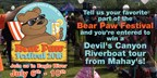 Bear Paw Festival 2016 Giveaway