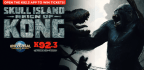 SKULL ISLAND: REIGN OF KONG AT UNIVERSAL ORLANDO RESORT �