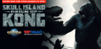 SKULL ISLAND: REIGN OF KONG AT UNIVERSAL ORLANDO R