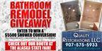 Bathroom Remodel Giveaway