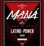 Mana Latino Power Tour-090816