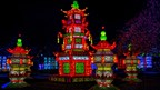 China Lights Giveaway