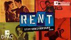 2016 Rent Giveaway