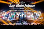 Trans-Siberian Orchestra Pre Show backstage tour