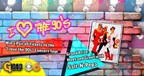 Win tickets to 'I love the 90s'