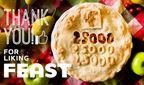 Facebook Pie Giveaway