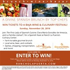 Enter to win tickets to a Baja Wine & Culinary Festival