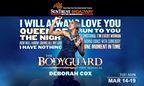 2017 GAM Bodyguard Contest