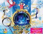 Win Cirque tickets