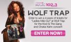 Wolf Trap Chaka Kahn & Kool and The Gang Giveaway