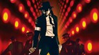 Michael Jackson HIStory Show Ticket Giveaway