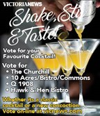 VNE - Vote for yourFavourite Cocktail