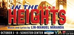 In The Heights Ticket Giveaway