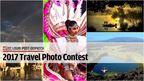 2017 St. Louis Post-Dispatch Travel Photo Contest