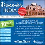 ABB - Abbotsford Chamber - Trip to India