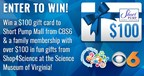Science Museum of Virginia Holiday Giveaway