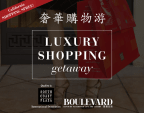 NHL - South Coast Plaza Luxury Shopping Sweepstakes