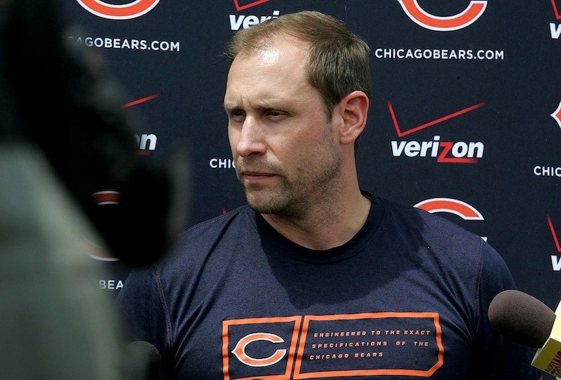How much do you know about Adam Gase? - Chicago Football Quiz