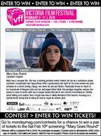 MMA - Victoria Film Festival