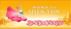 Shen Yun Ticket Giveaway