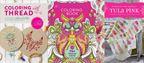 Tula Pink Book giveaway