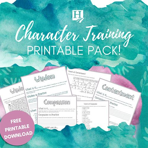 Free Teaching Character Series: Part 2